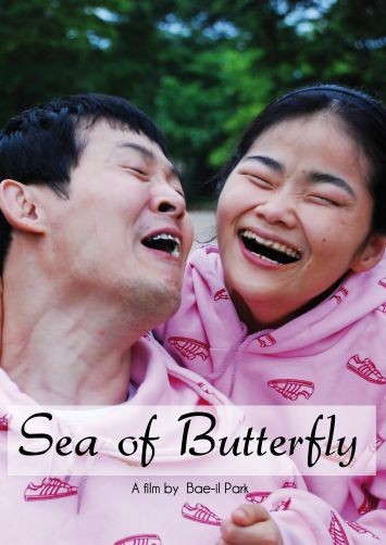 SEA OF BUTTERLFY